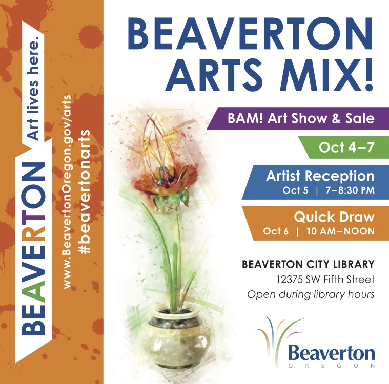EVT BAM 2018 MARKETING fall arts guide ad